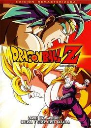 Dragon Ball Z: Estalla el duelo (El guerrero legendario)