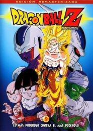 Dragon Ball Z: Los mejores rivales (El más poderoso contra el más poderoso)