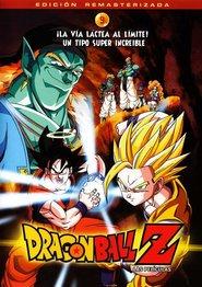 Dragonball Z: Los guerreros de plata
