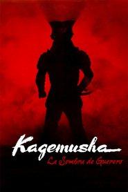 Kagemusha La sombra del guerrero