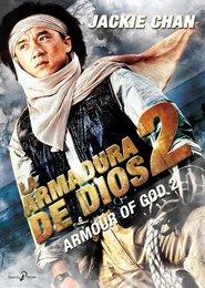 La armadura de dios 2: Operación Cóndor