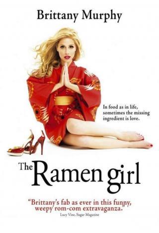 La Chica de Ramen (2008)
