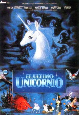 El último unicornio (1982)