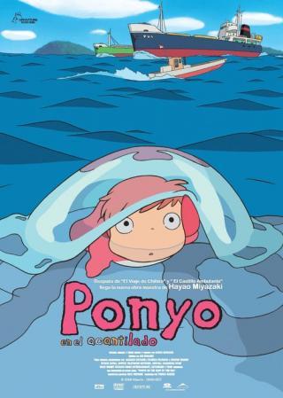 Ponyo en el acantilado (2008)