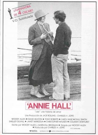 Dos extraños amantes (1977)