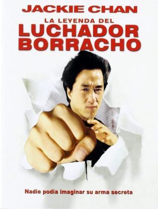 El maestro borracho II (1994)