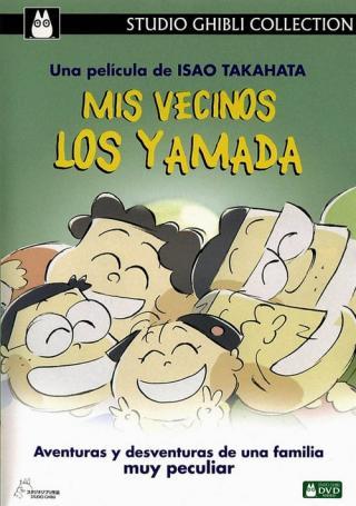 Mis vecinos los Yamada (1999)