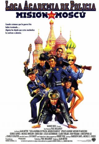 Loca academia de policía 7: Misión en Moscú (1994)