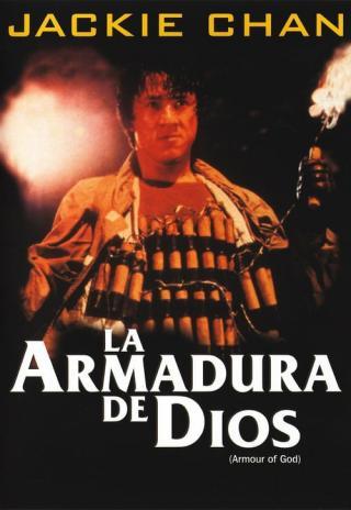 La armadura de dios (1986)