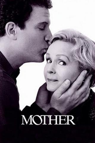 Las manías de mamá (1996)