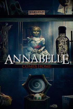 Annabelle 3: Vuelve a casa / Annabelle viene a casa