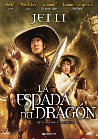La espada del dragón