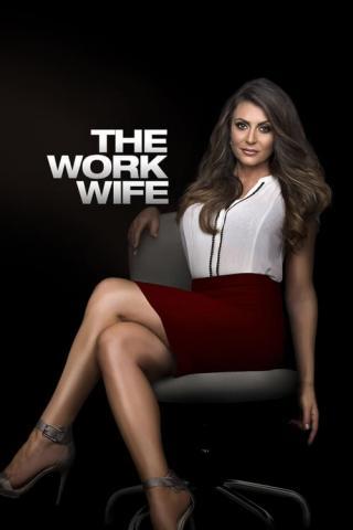 La mujer del trabajo