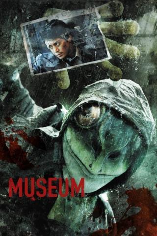 Museum (2016)