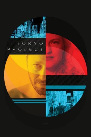 Proyecto de Tokio (2017)