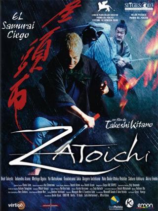 Zatoichi ( 2003)