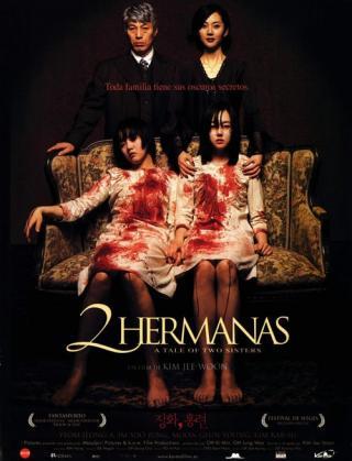 Dos hermanas ( 2003)
