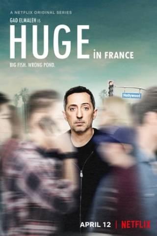 Huge in France: Anónimo otra vez