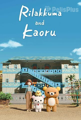 Rilakkuma y Kaoru